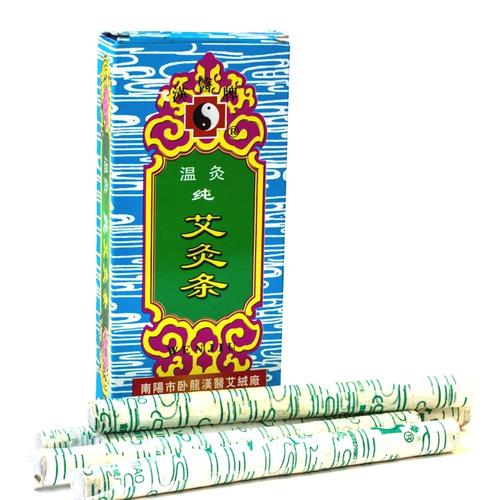 Полынные сигареты для акупунктурных точек купить табак для сигарет развесной купить в пензе