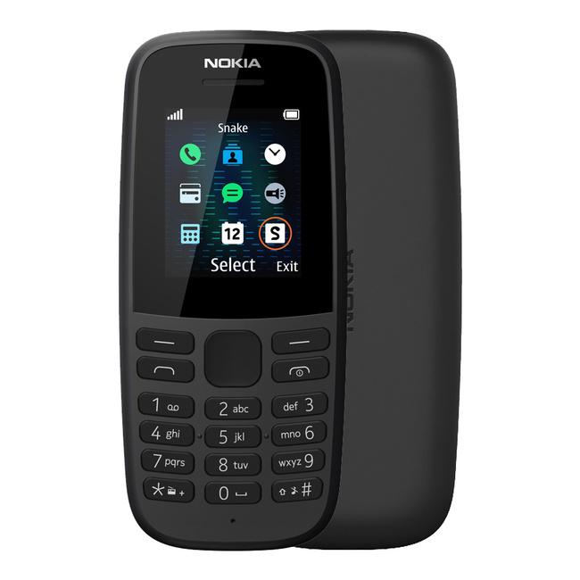 Отзыв о Сотовый телефон Nokia X2 | Лучший для недорогих кнопочных ... | 650x650