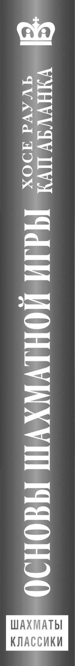 "21.5"" Моноблок ASUS Vivo AiO V222UAK-WA017D (90PT0262-M04570), белый"