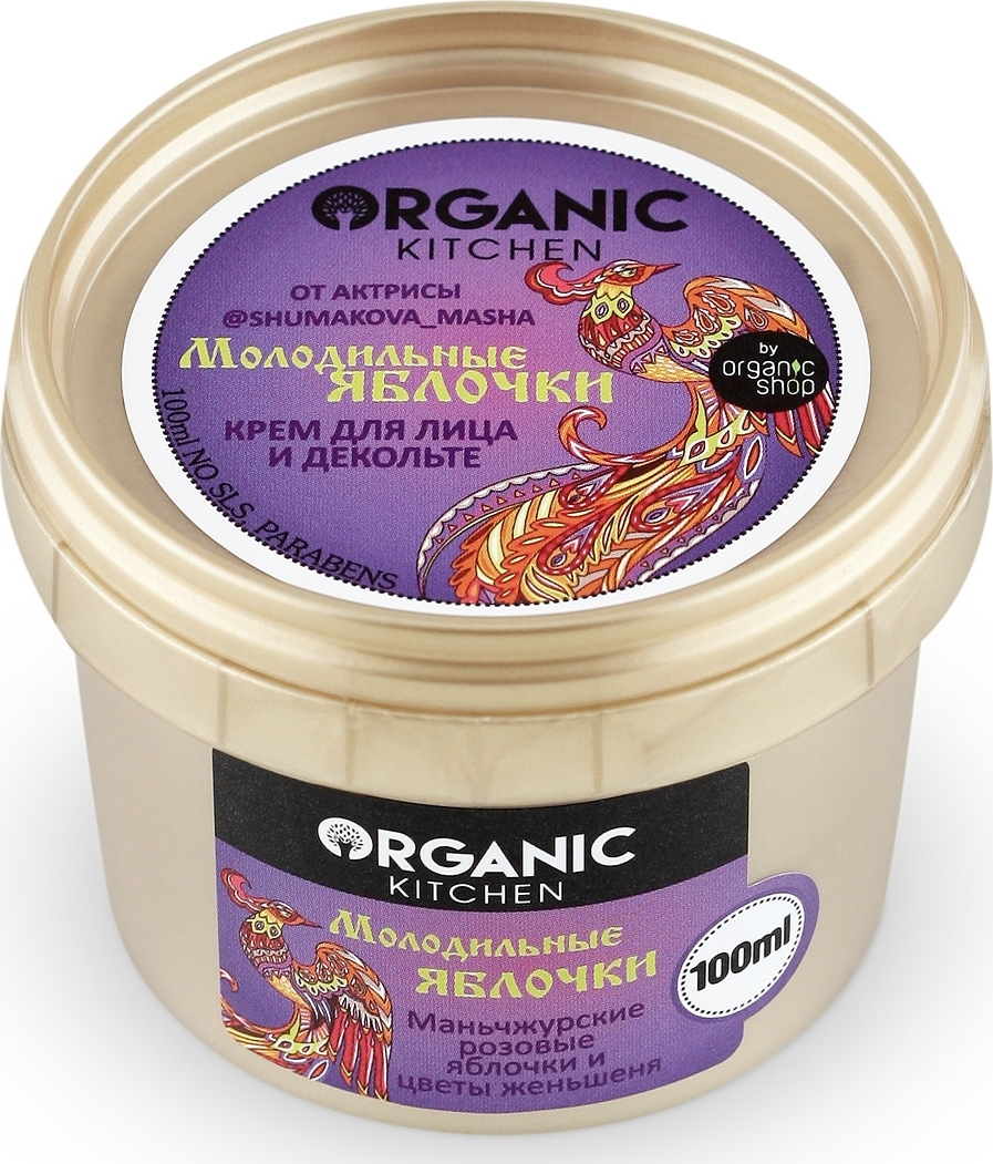 Крем для лица и декольте Organic Shop Bloggers Kitchen
