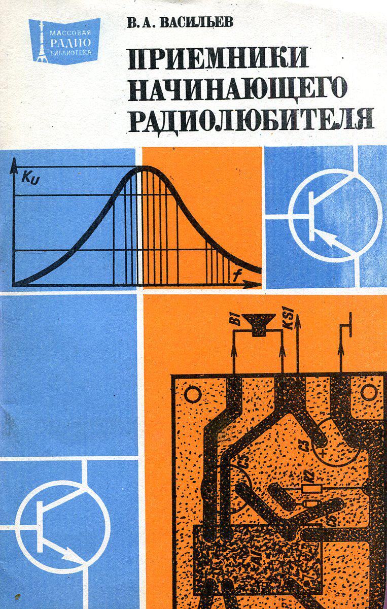 ВВН 0469-БН2-190819-58