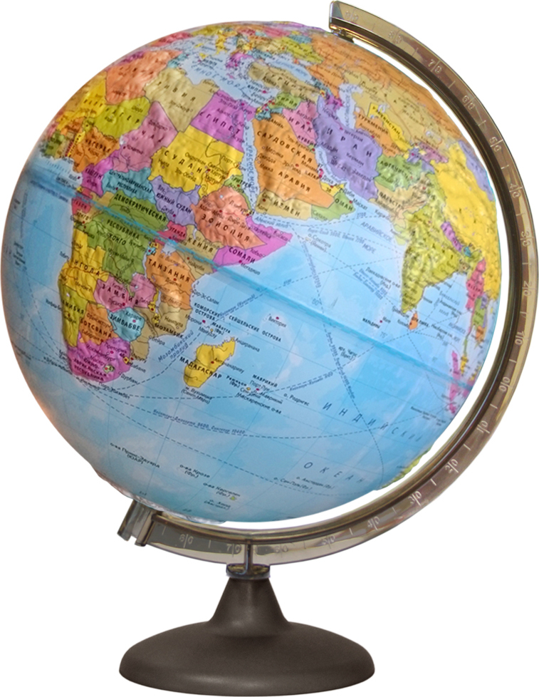 Фото - Глобусный мир Глобус с политический картой мира рельефный диаметр 32 см глобусный мир глобус с физической картой мира диаметр 25 см 10160