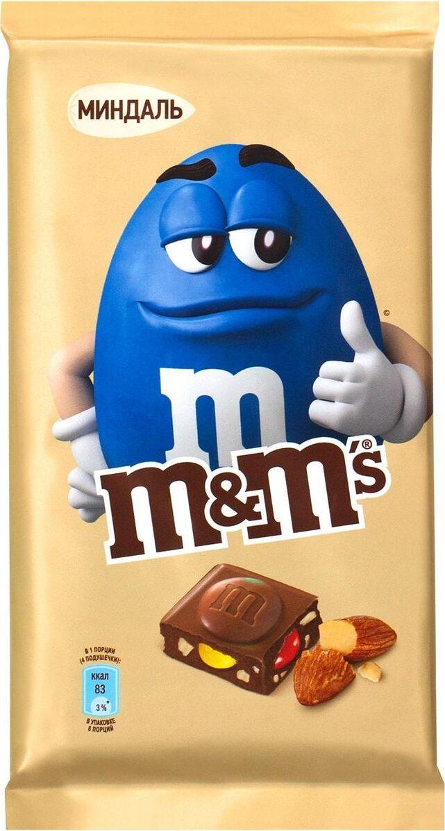 Шоколадная плитка M&M's с миндалем и разноцветным драже,122 г драже m