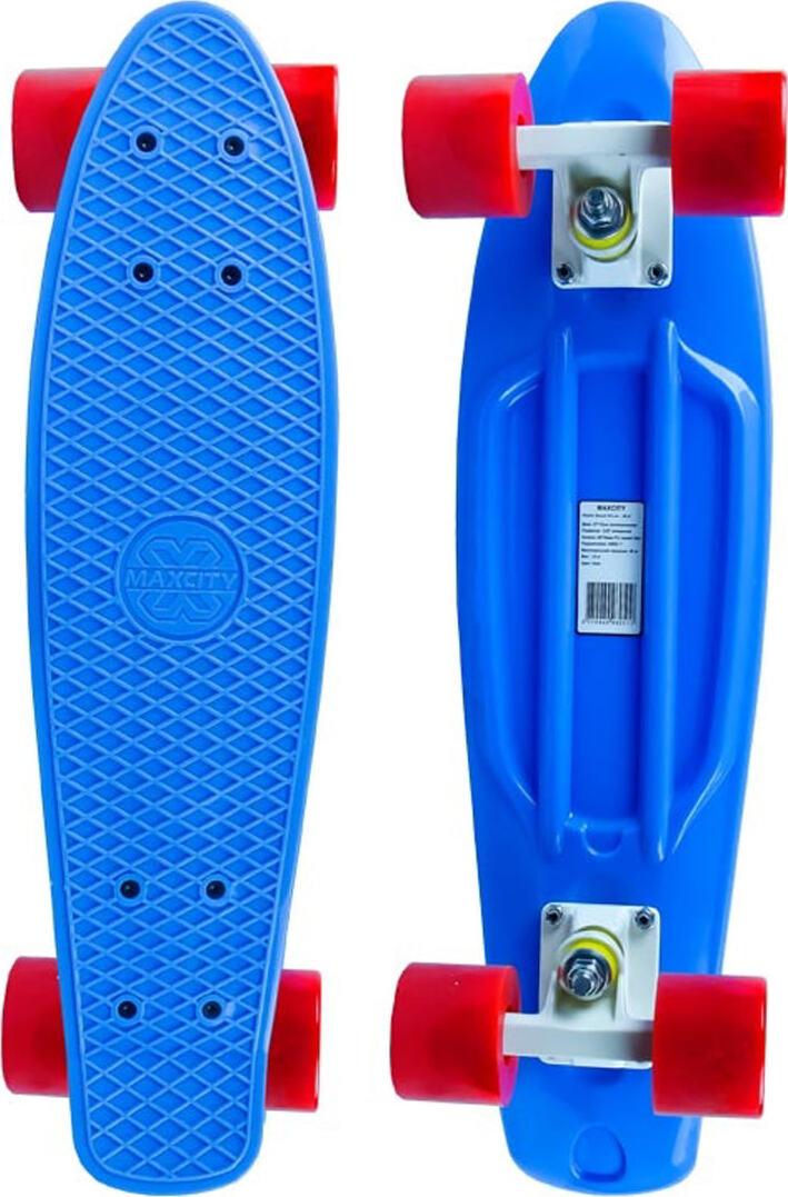 Мини скейтборд MaxCity Plastic Board X1 Small желтый