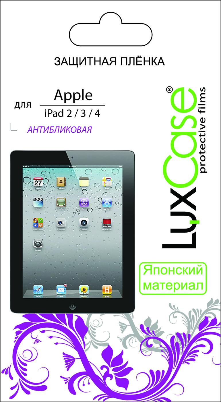 Пленка iPad 2 3 4 антибликовая от LuxCase защитная плёнка для ipad 9 7 luxcase суперпрозрачная