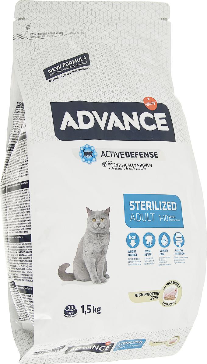 "Корм сухой Advance ""Sterilized Turkey"" для стерилизованных кошек, с индейкой, 1,5 кг"