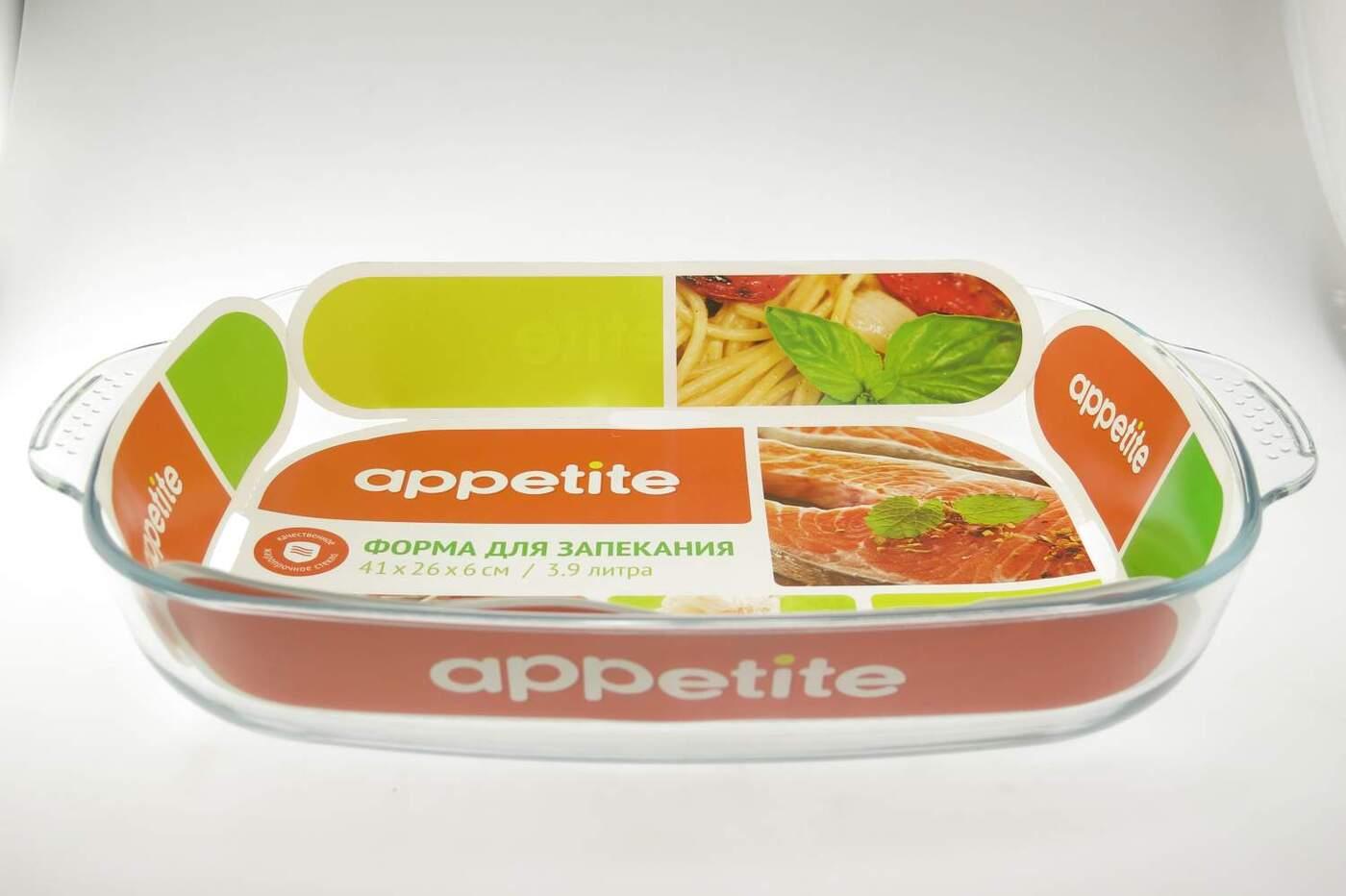 Форма для СВЧ Appetite PLH 4 3.9л