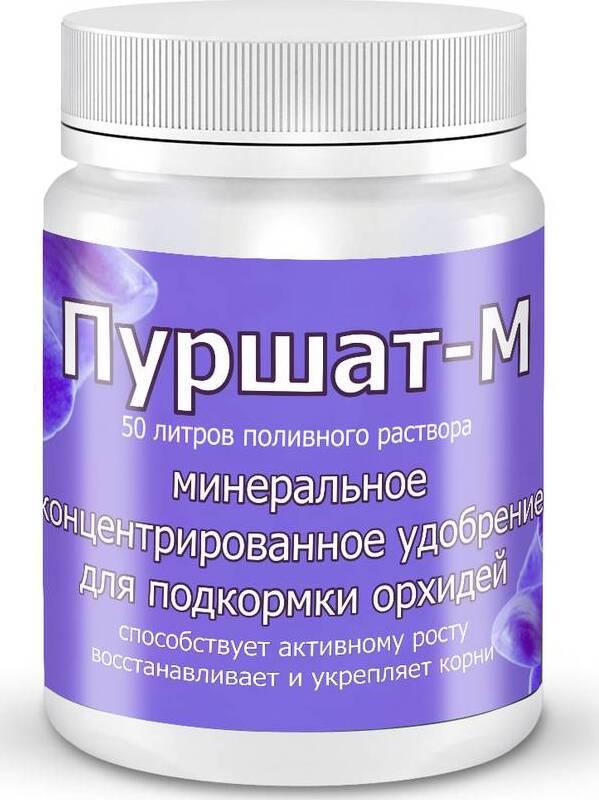 Удобрение Пуршат-М(для орхидей) 50мл удобрение живые бактерии биоэлементс теплица парник 80 г