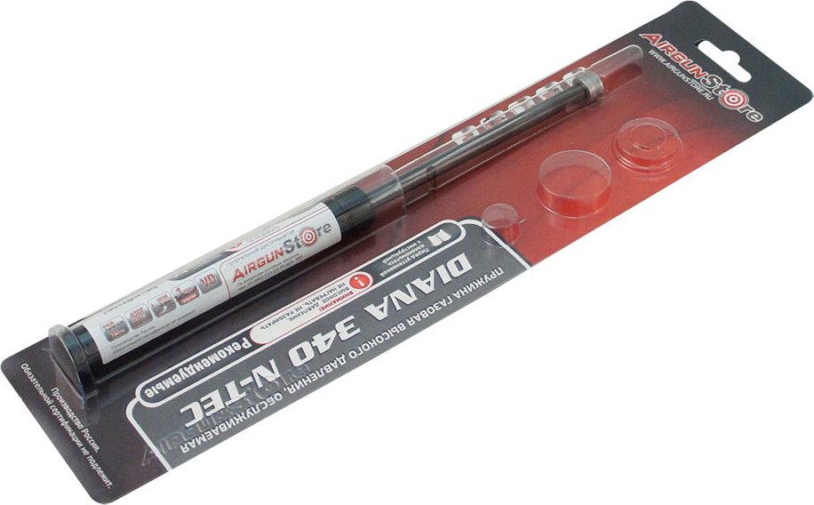 Газовая пружина для Diana 340 N-TEC от Vado123, рекомендуемая