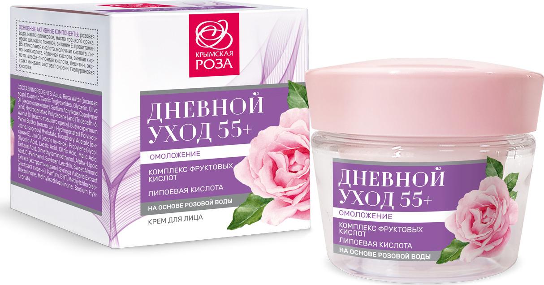 Крем для лица Роза, Дневной уход 55+, 50 мл Крымская роза