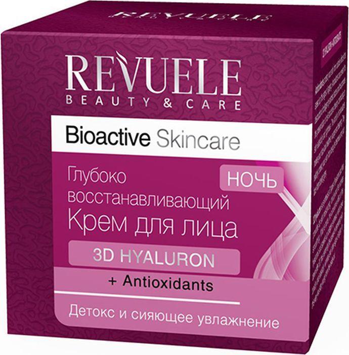 Крем для лица ночной Revuele Bioactive Skincare 3D Hyaluron+Antioxidants, глубоко восстанавливающий, 50 мл Revuele