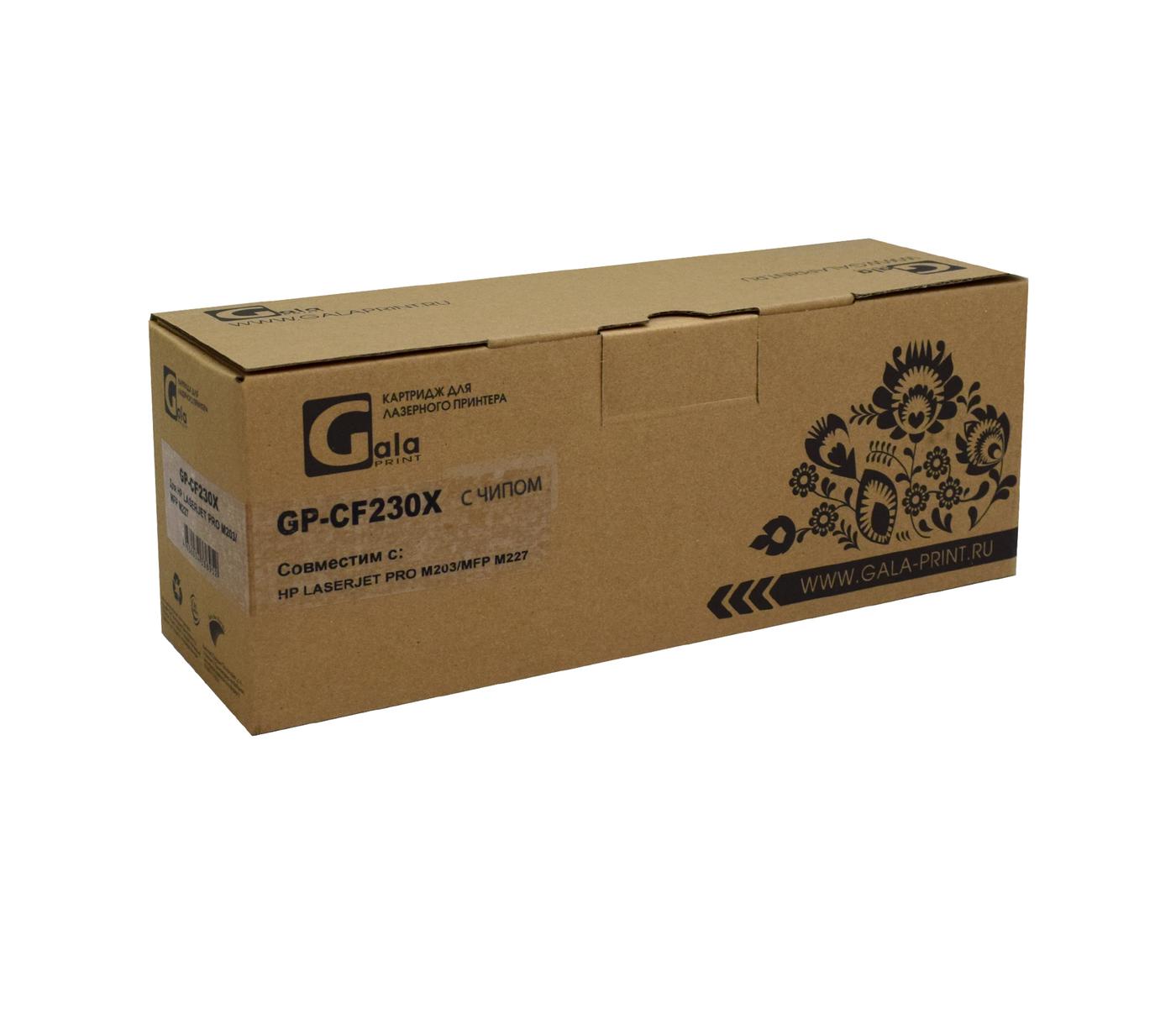 Картридж GalaPrint GP-CF230X, черный