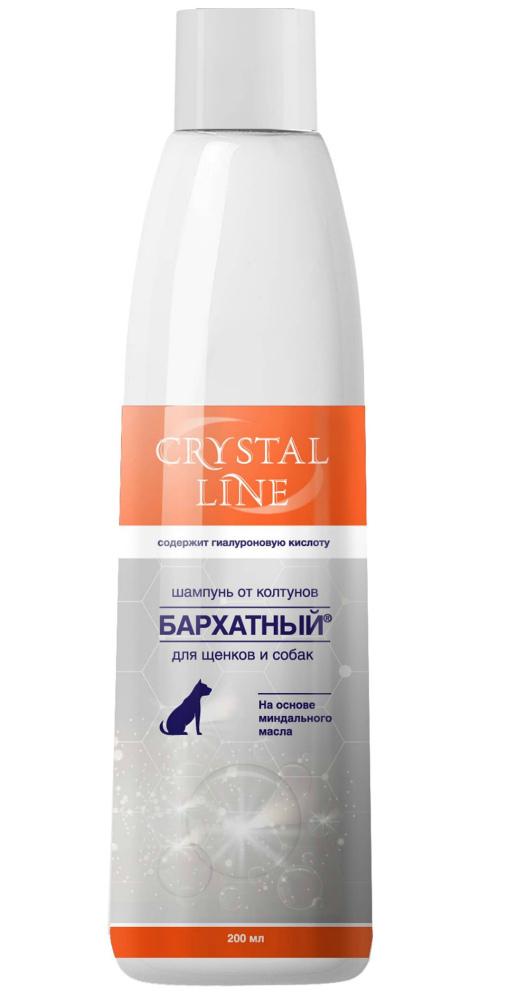 Шампунь для собак и щенков Apicenna Crystal Line Бархатный от колтунов, 200мл, 230 гр