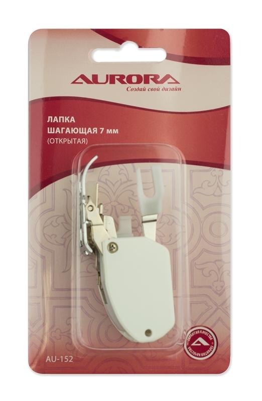 Лапка шагающая 7 мм открытая  Aurora