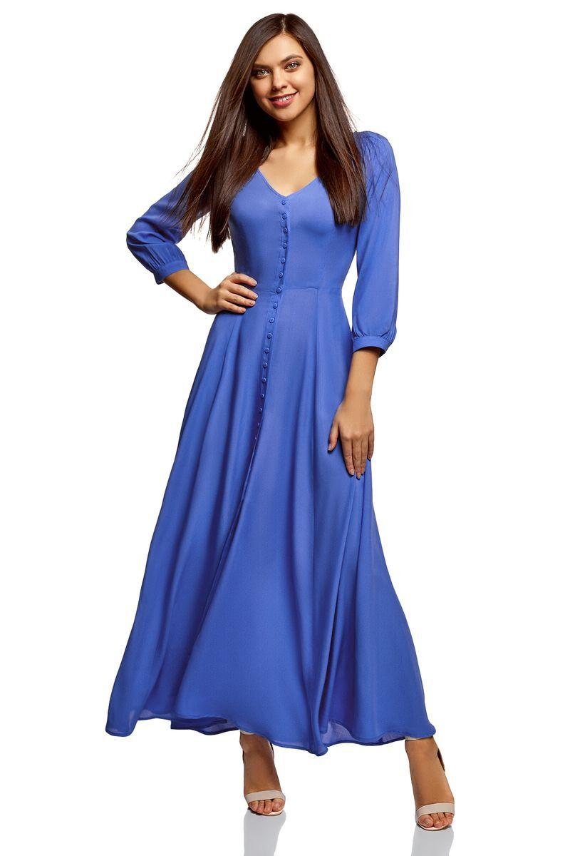 Купить Вечернее Платье На Озоне