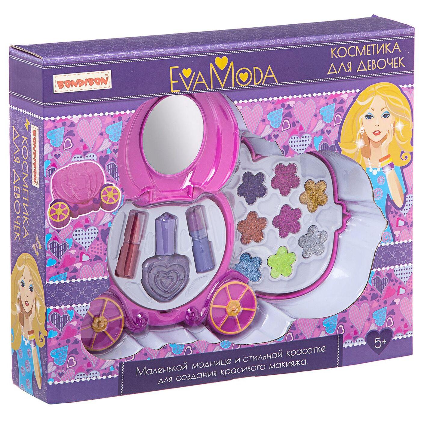 Купить набор детской декоративной косметики в москве живанши косметика купить