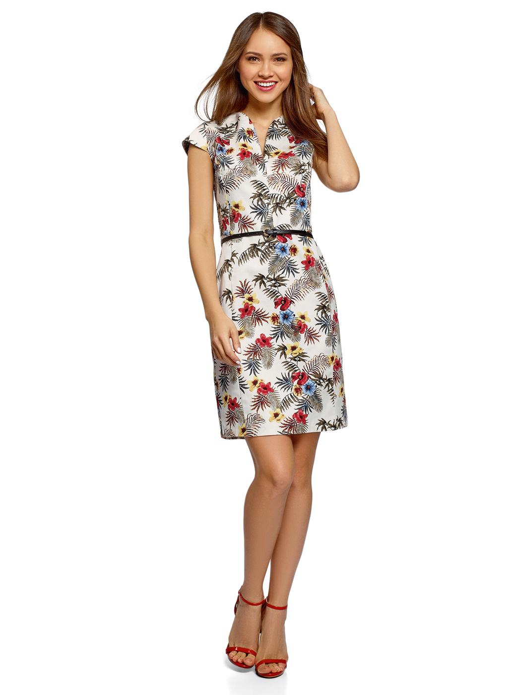 Озон Интернет Магазин Каталог Одежды Женской Платья