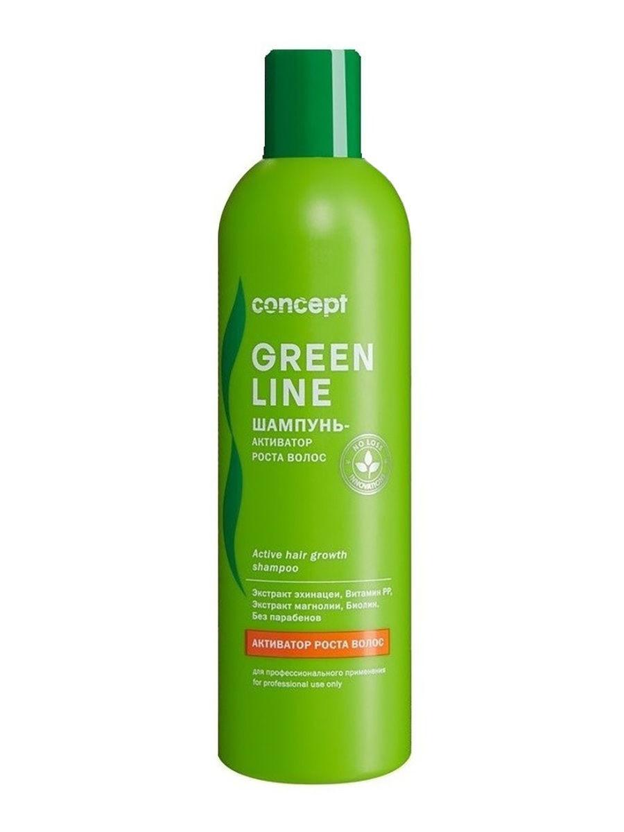 Косметика green line купить косметика для визажиста купить в краснодаре
