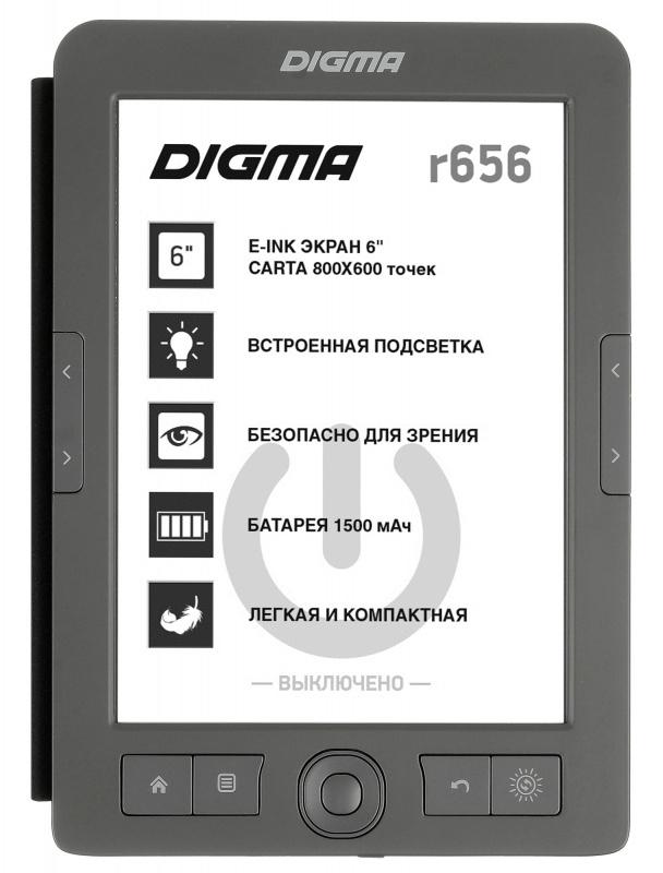 электронная книга digma r656 cover, темно-серый