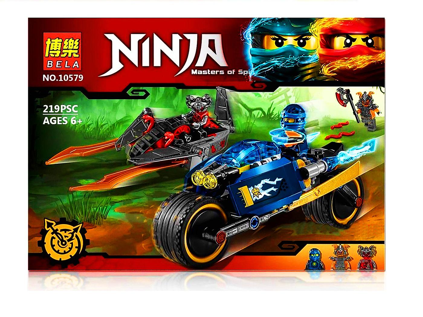 Конструкторы для мальчиков и девочек. Конструктор Ninja Пустынная молния 218 деталей.