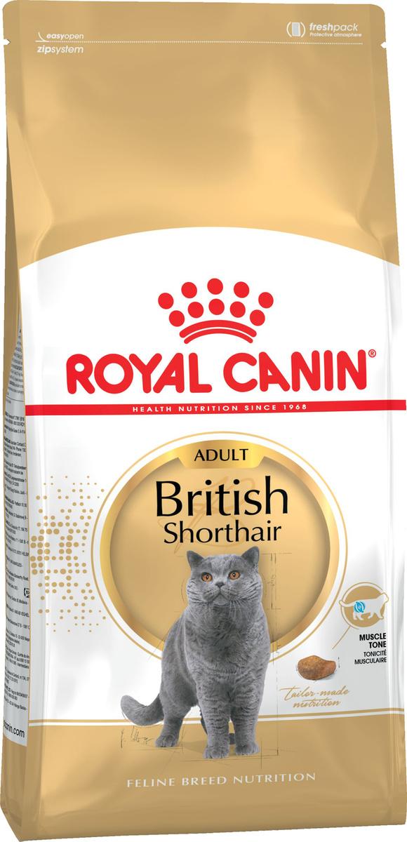 "Корм сухой Royal Canin ""British Shorthair Adult"", для британских короткошерстных кошек старше 12 месяцев, #1"