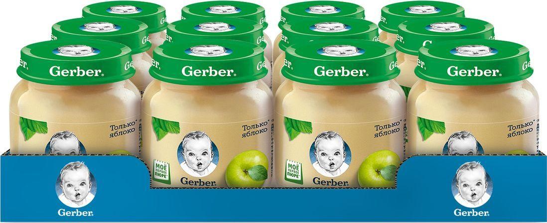 Пюре фруктовое Gerber Только яблоко, первая ступень, 12 шт х 130 г  #1