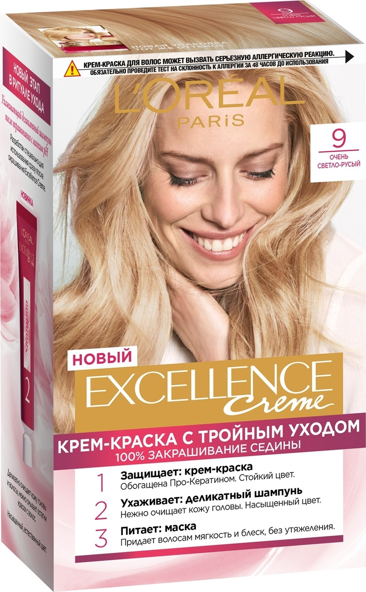 L'Oreal Paris Стойкая крем-краска для волос Excellence, оттенок 9, Очень светло-русый  #1