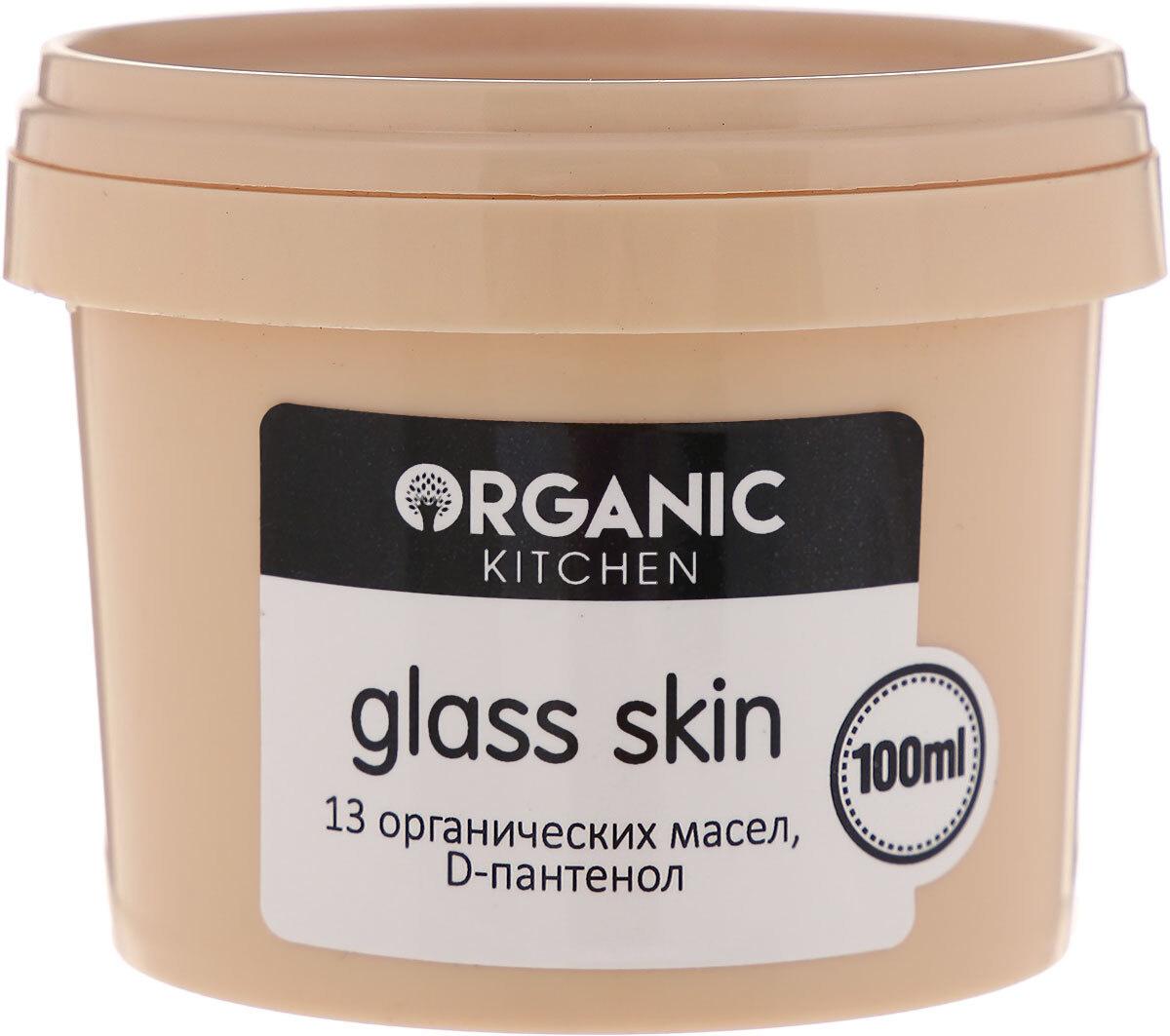"Крем для ухода и макияжа Organic Shop Bloggers Kitchen ""Успокаивающий сияющий glass skin"", 5-в-1, от #1"