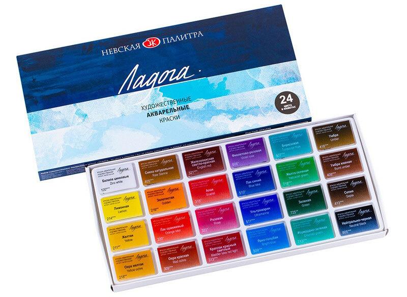 Акварельные художественные краски Ladoga 24 цвета #1