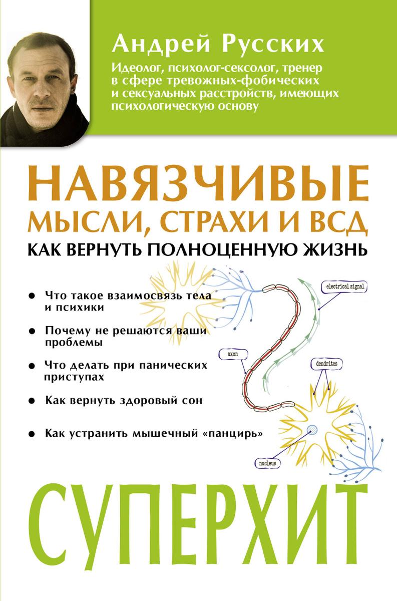 Ходьба вместо лекарств   Мильнер Евгений #1