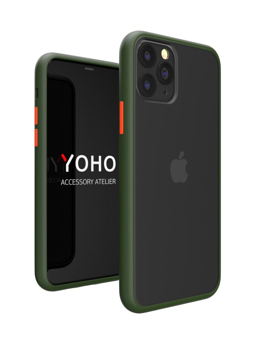 Чехол защитный - противоударный, матовый, с мягкой рамкой, для телефона iPhone 11 Pro  #1