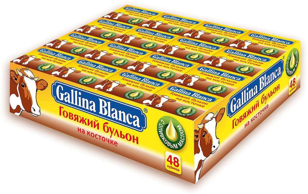 Бульон для супа Gallina Blanca Говяжий на косточке, кубик, 10 г х 48 шт  #1