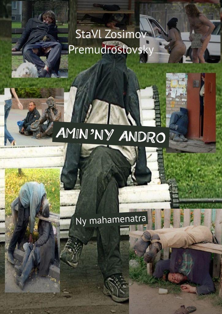 AMINNY ANDRO #1