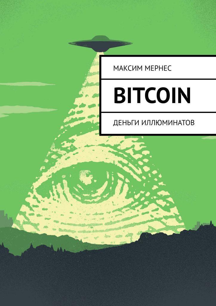 Bitcoin #1