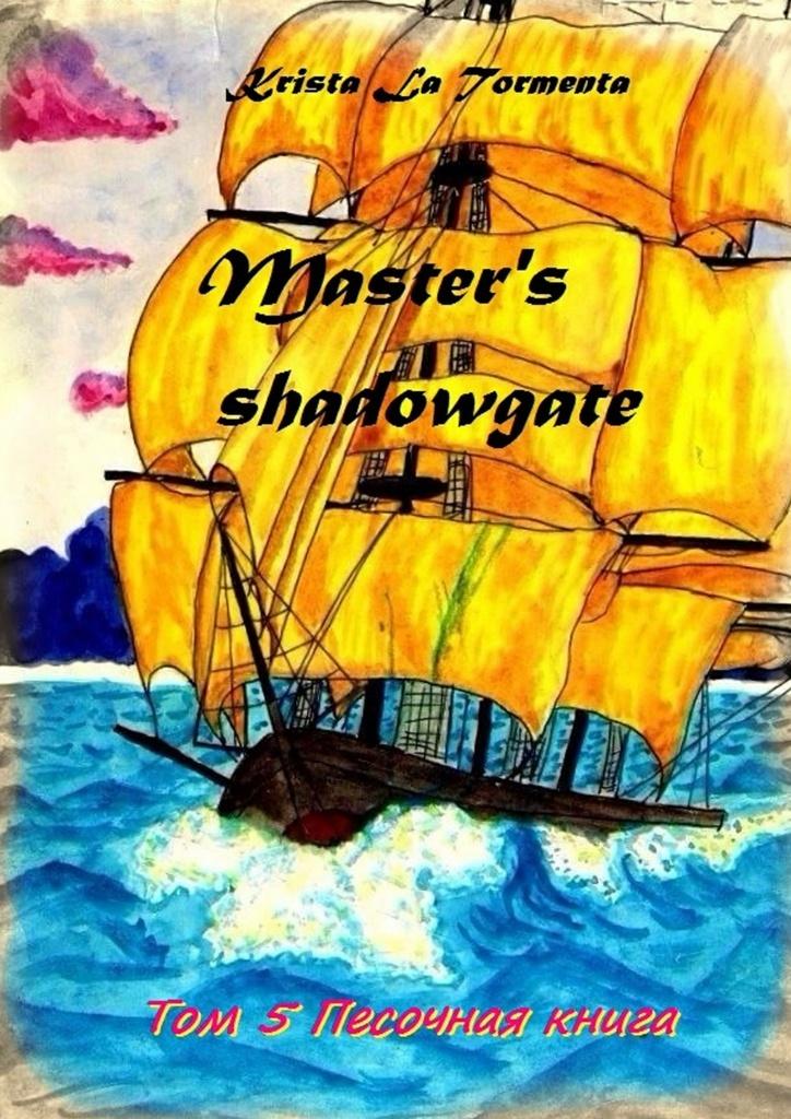 Masters shadowgate #1