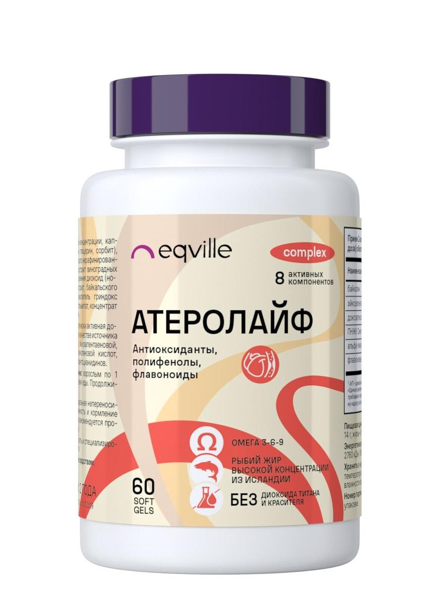 Комплекс для сердца и сосудов с Омега 3-6-9 и растительными стеролами, Атеролайф, 60 капсул  #1