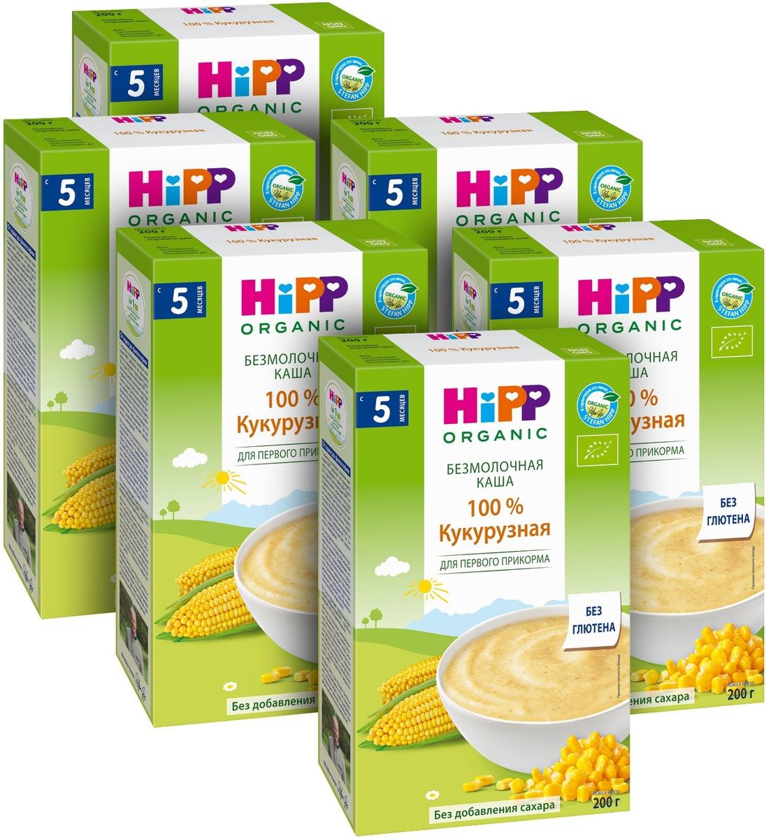 Hipp каша зерновая кукурузная, 5 месяцев, 6 шт по 200 г #1