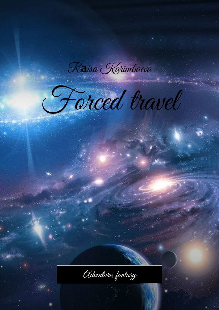 Forced travel #1
