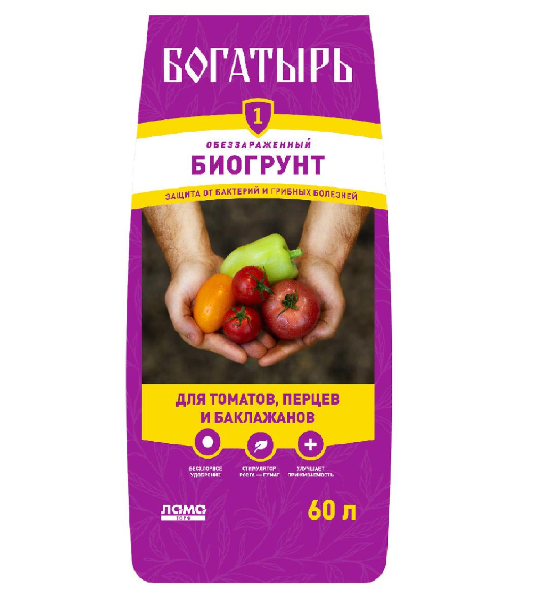 Грунт Богатырь 60л для томатов, перцев, баклажанов #1