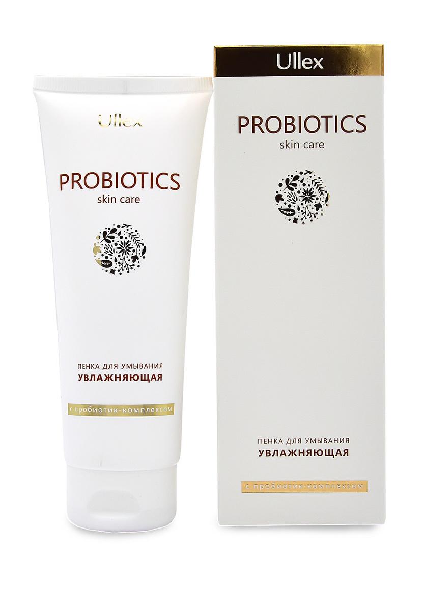 Улекс Пробиотикс пенка для умывания увлажняющая 120г #1