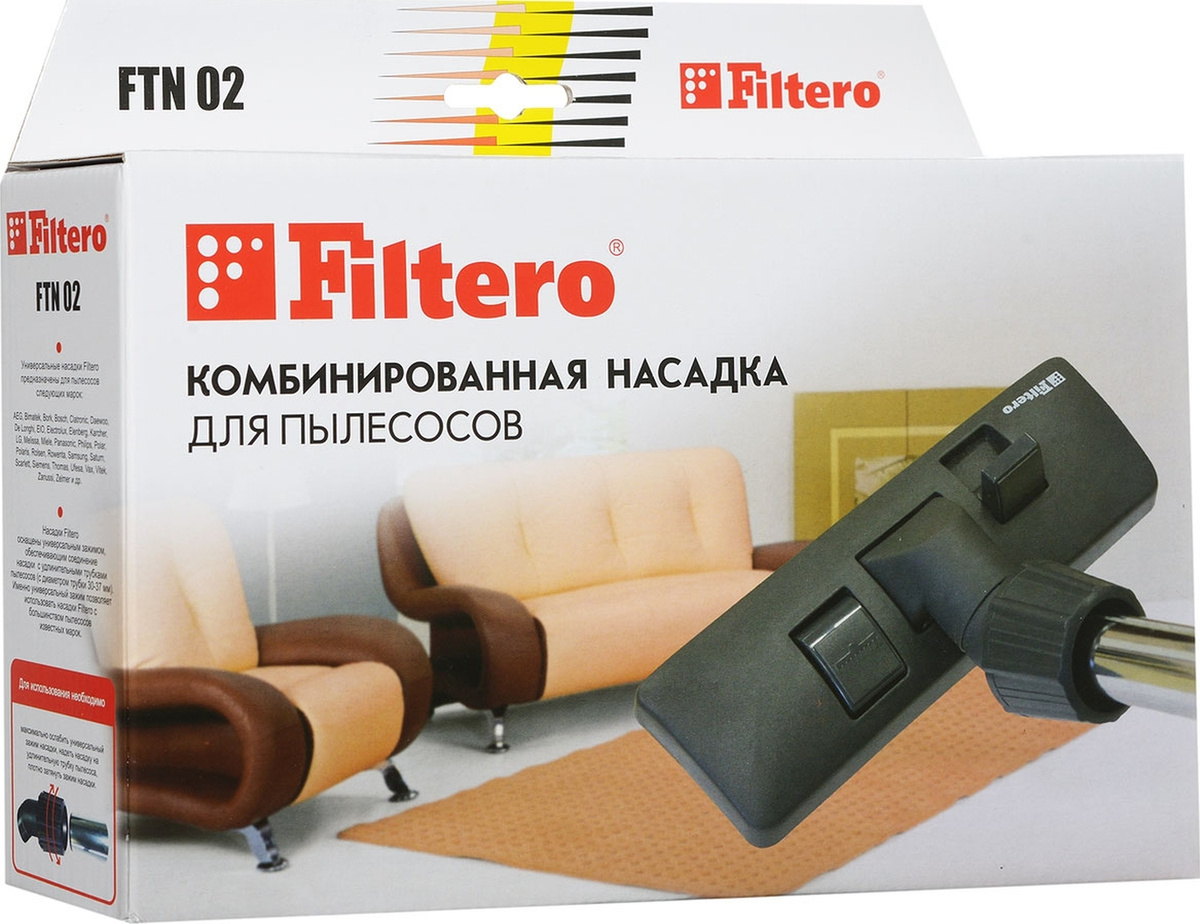 Насадка Filtero FTN 02 комбинированная для напольных покрытий и ковров, с универсальным соединителем #1