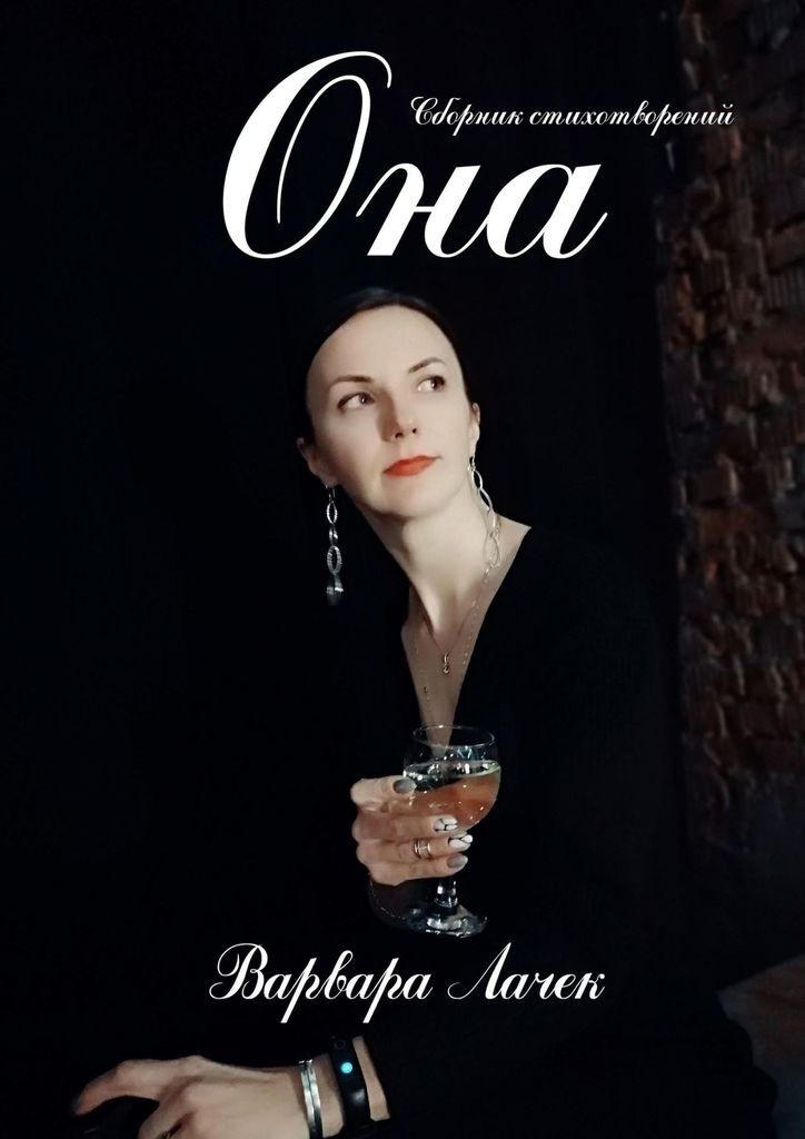 ОНА #1
