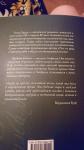 Ozonoterapia în ulcerul varicos | Centrul Medical dr Tiron Bucuresti