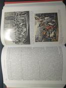 Первая научная история войны 1812 года. Третье издание | Понасенков Евгений Николаевич #10, Олег А.