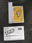Игра карточная Games UNO 112 карт в дисплее  W2087 #2, Марина К.