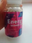 Энергетик-жиросжигатель Cybermass Energy women, 100 капс #1, Оксана Д.