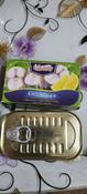 Скумбрия Baleno с дольками лимона в масле, 125мл #5, Елена Г.