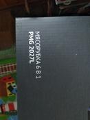 Мясорубка Polaris PMG 2027L #15, Валерий Р.