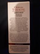 Repharm Шампунь винный Chateau Tamagne с пептидами для темных волос 200 млмл #2, Оксана П.
