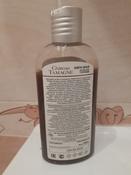 Repharm Шампунь винный Chateau Tamagne с пептидами для темных волос 200 млмл #4, Оксана П.